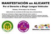 Manifestación en Alicante el viernes 19 de mayo. Defiende la educación de tus hijos.