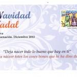 concurso de tarjetas 2012