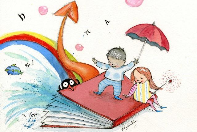 Día del libro en 1ºciclo de Infantil