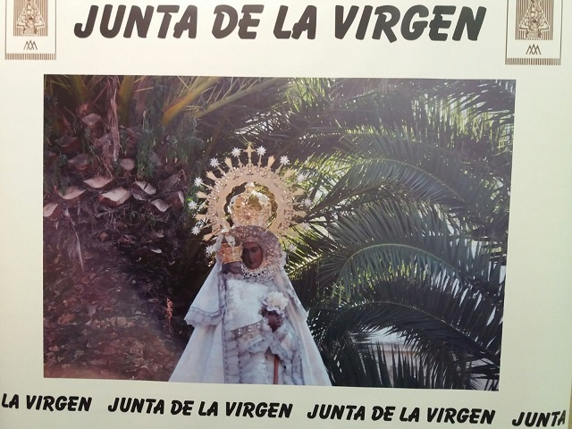 """Premios del IV certamen de dibujo y pintura """"Virgen de la Virtudes"""" 2016"""